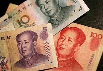 Chinesischer RenminbiChinese Yuan; A new world reserve currency ...