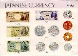 Japanischer Yen... Singapore Dollar to Japanese Yen